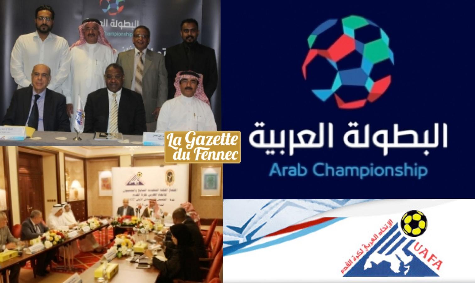 UAFA arabe coupe