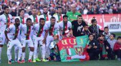 CAF CC – 16e de finale retour : le MC Alger qualifié pour le prochain tour