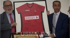 Sponsoring : Djezzy renouvelle son contrat de partenariat avec l'USM Alger