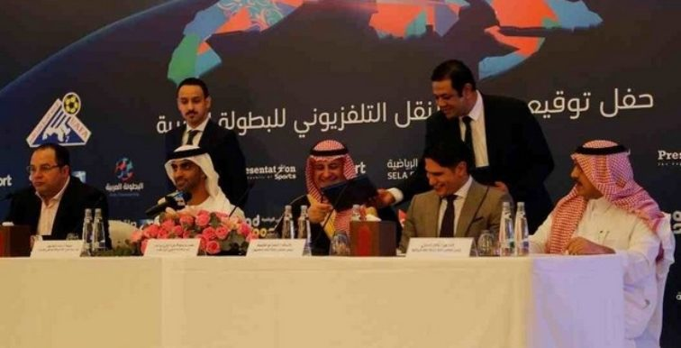Coupe arabe des clubs : Finale ES Tunis – Al Fayçali ce dimanche