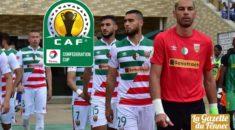 CAF (1/4 de finale aller/MC Alger-Club Africain) : Le Doyen pour prendre une option