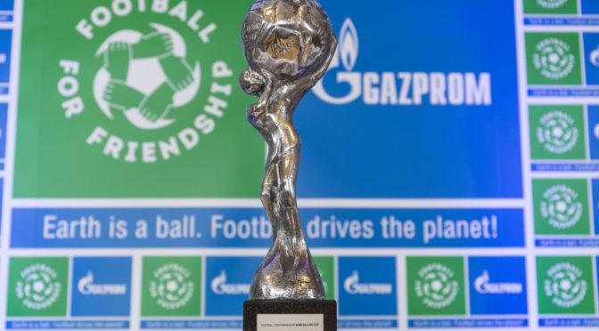 Journée Internationale du Football pour l'Amitié: L'Algérie célèbre l'événement à l'ISTS