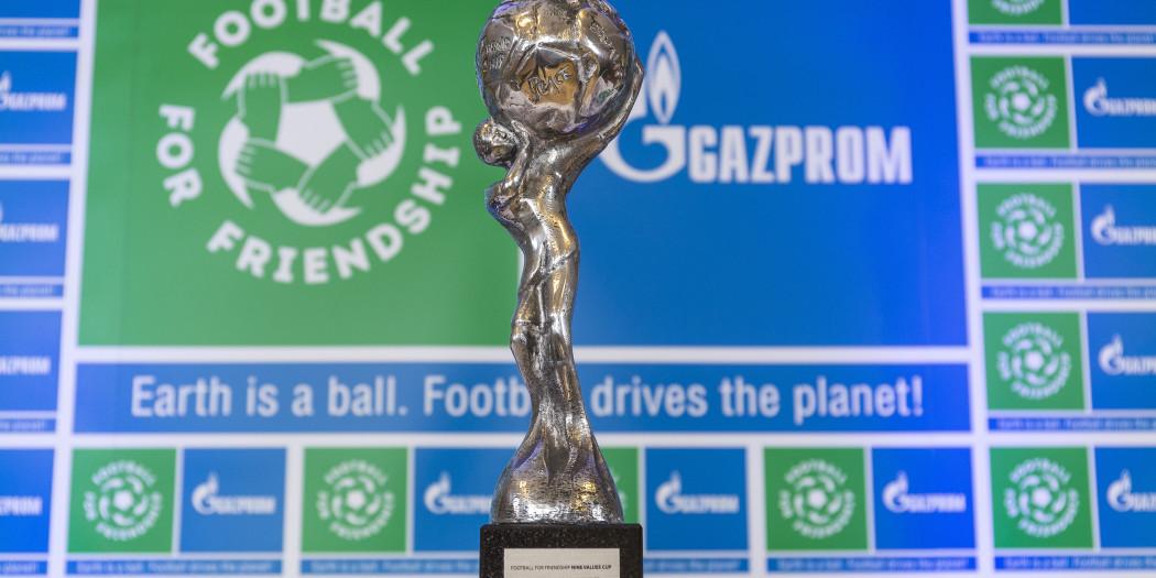 gazprom tournoi football amitié