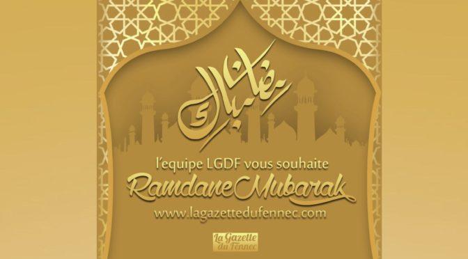 – Saha Ramdankoum – صح رمضانكم