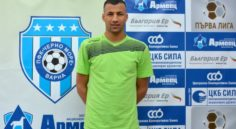 Mercato : Hassani s'engage officiellement avec Cherno More (Bulgarie)