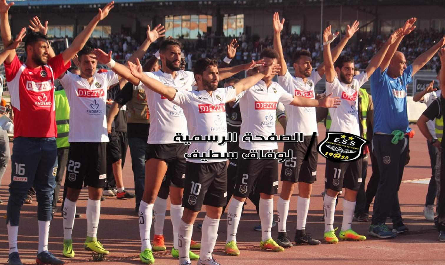 L'ES Sétif championne pour la 8e fois — Algérie