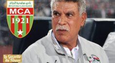 MCA : le coach égyptien Hassan Shehata attendu à Alger