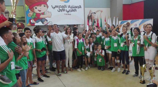 Gymnasiades scolaires arabes 2017: l'Algérie décroche la 2ème place