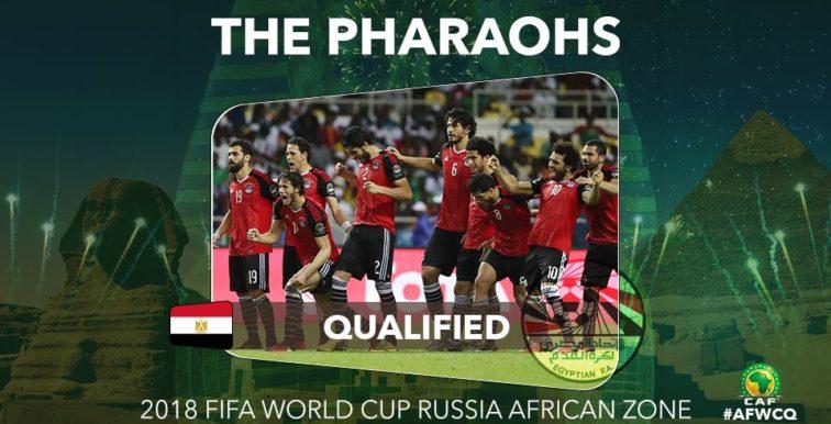 Sondage FF : L'Égypte désignée équipe africaine de l'année 2017