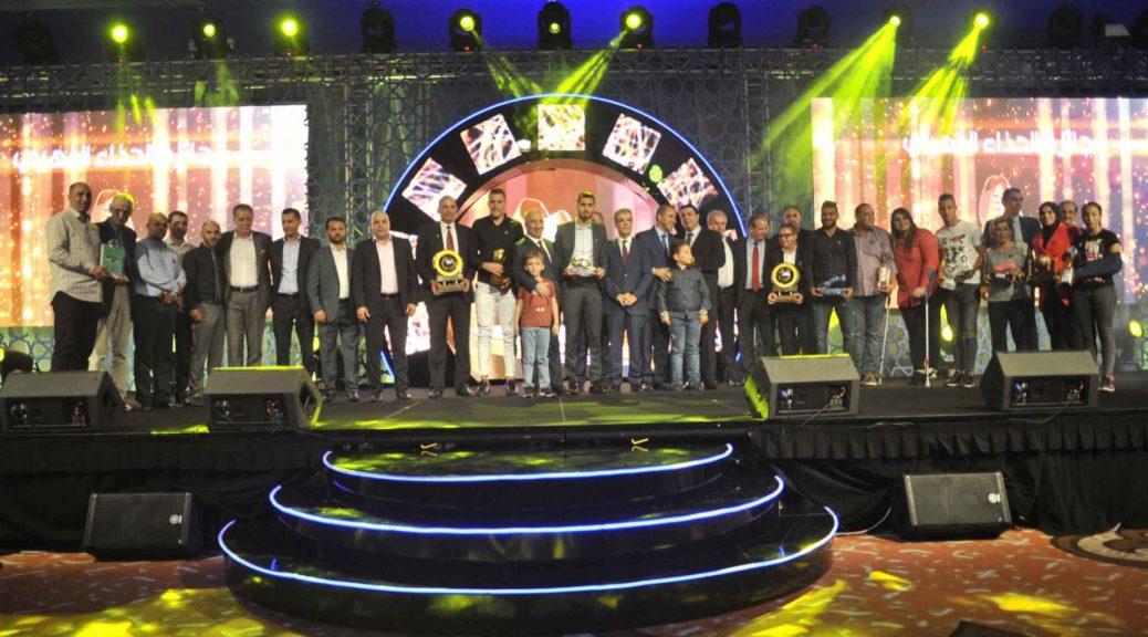 ceremonie khabar eriadi 2017 finish