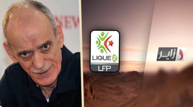 Droits TV : le groupe «Les Temps Nouveaux» poursuivi en justice