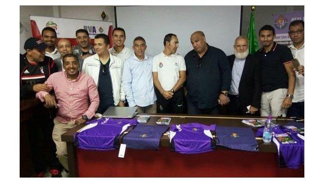 Formation : accord entre le Real Valladolid et l'ES Sétif pour une académie