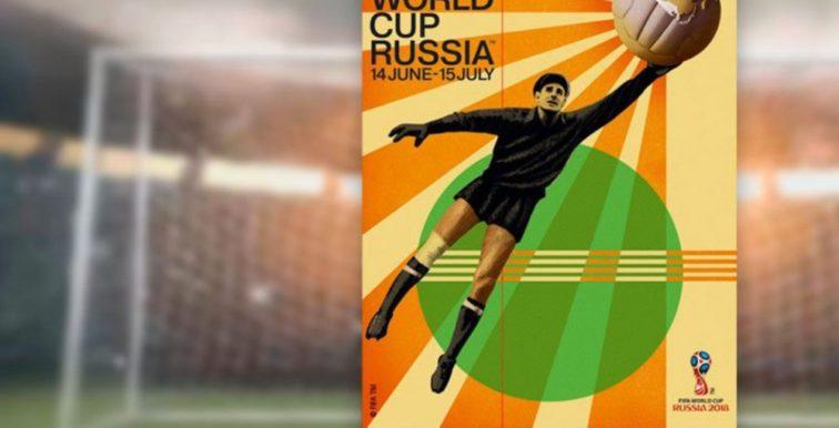 Russie 2018 : l'affiche officielle de la Coupe du Monde dévoilée