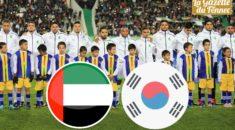 Matchs amicaux : l'Algérie jouera les Émirats AU et la Corée du Sud !