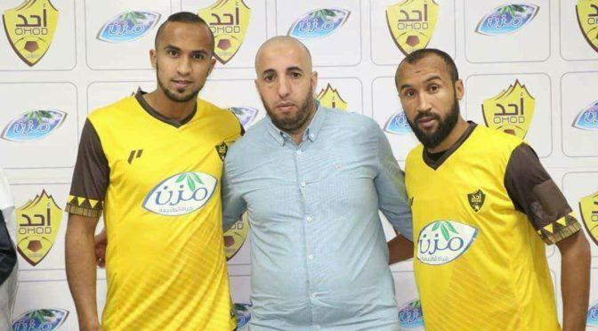 Arabie Saoudite : Khoualed et Boulaouidet officialisent avec Ohod Club