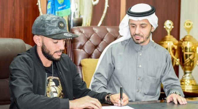 Mercato : Chenihi rejoint Al Fateh FC en Arabie Saoudite
