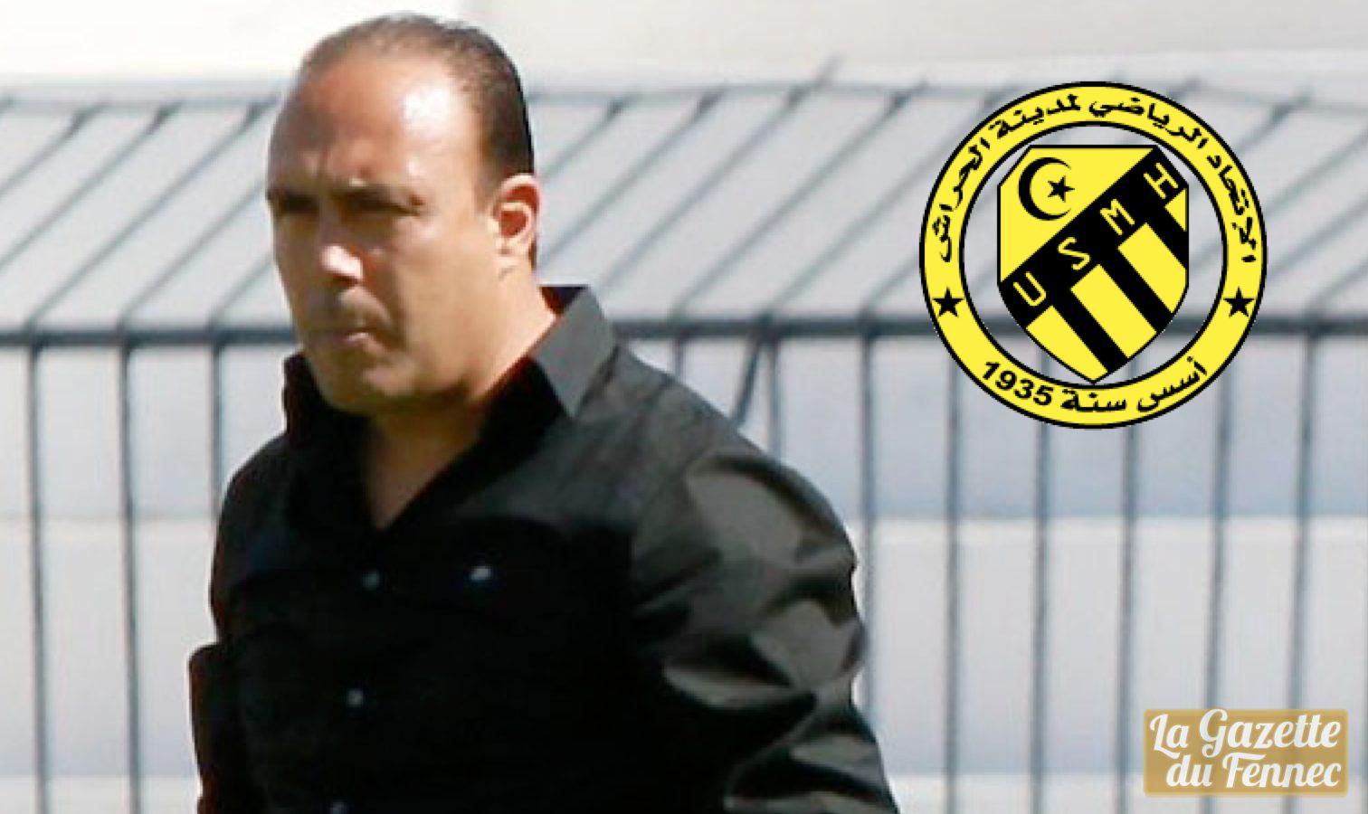 dhaou coach usmh