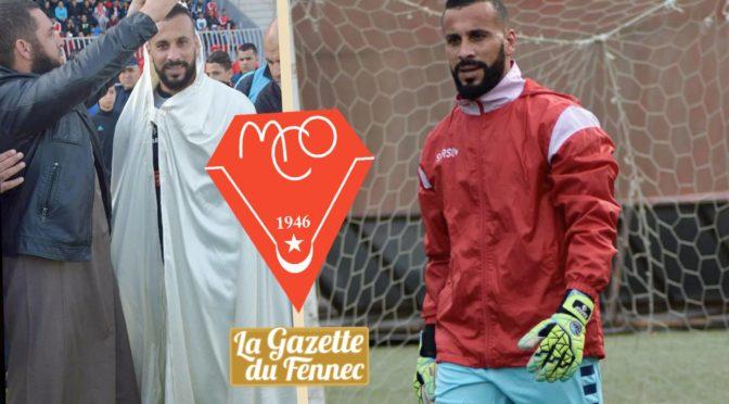 MC Oran : Nateche remporte le sondage du meilleur gardien arabe