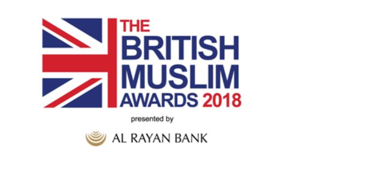 British Muslim Awards : Riyad Mahrez honoré