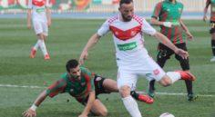 Coupe d'Algérie : le CRB, tenant du titre, éliminé !