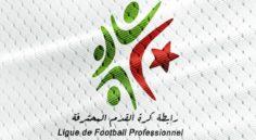 LFP : 4 des 5 dossiers des candidats pour la succession de Kerbadj retenus