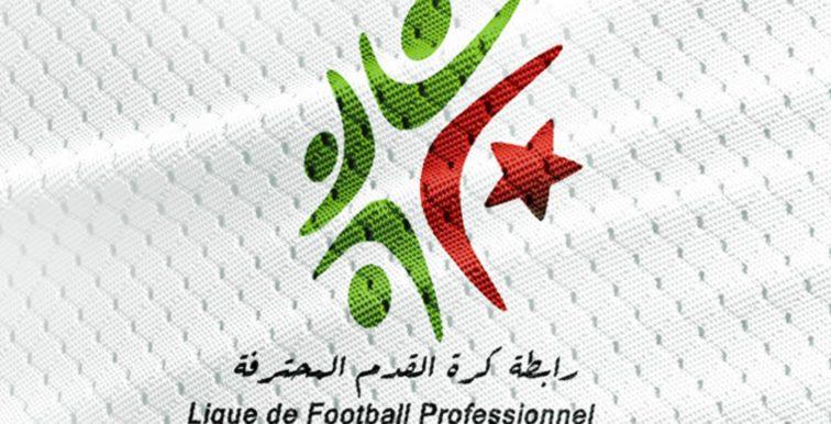 Ligue 1:  Les dates des rencontres retards fixées