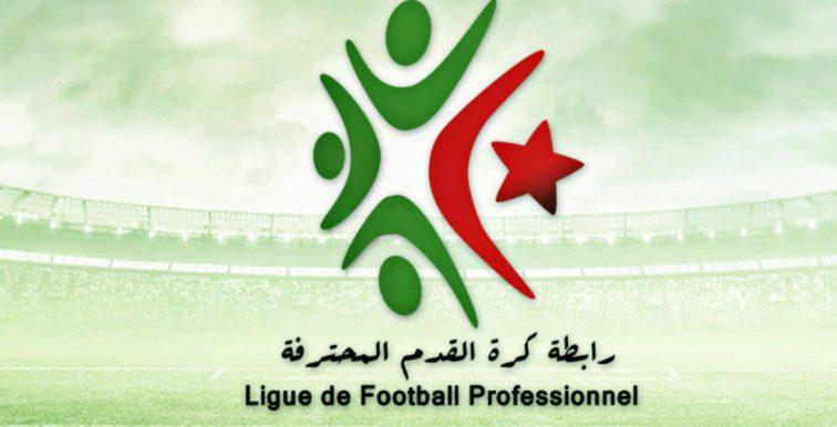LFP : La 27ème journée de Ligue 2 reportée