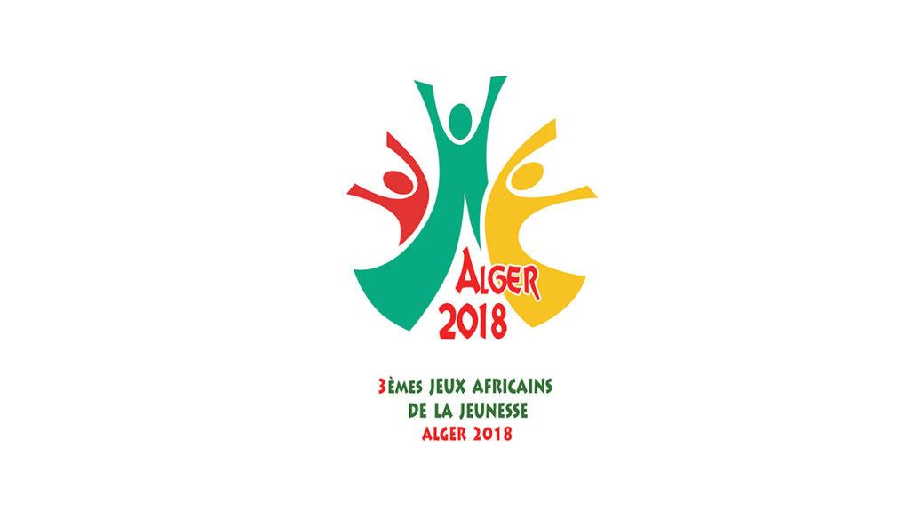Jeux-Africains-de-la-Jeunesse-2018-1