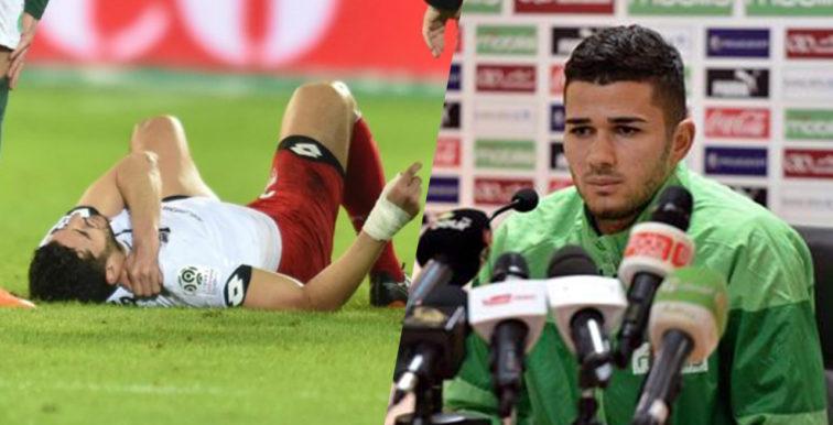 Mehdi Abeid espère jouer contre le Portugal en juin