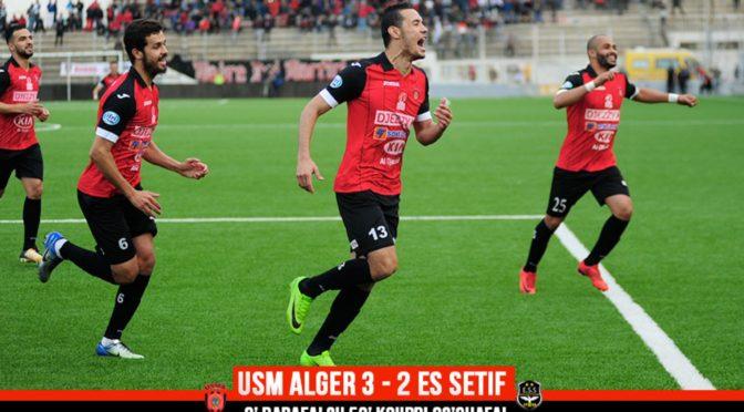 Ligue 1 : L'USMA bat l'ESS (3-2) et rejoint le MCO à la 2e place