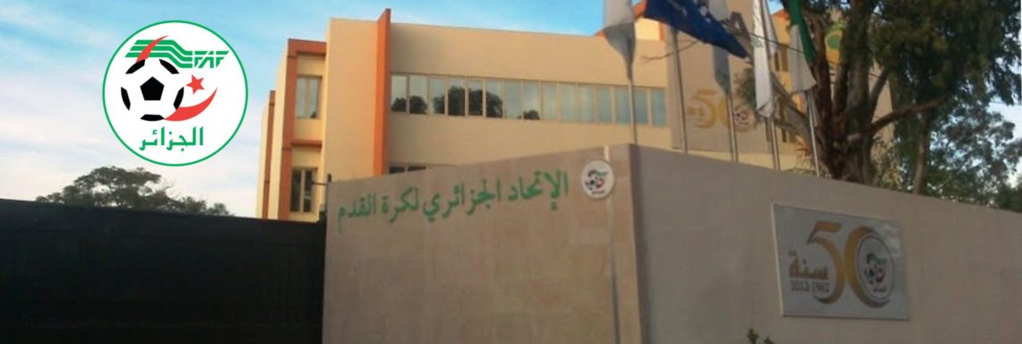 FAF : Deux représentants de la FIFA en visite de travail à Alger