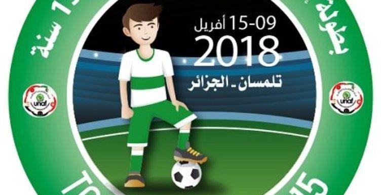 U15 : Le programme du tournoi de l'UNAF à Tlemcen
