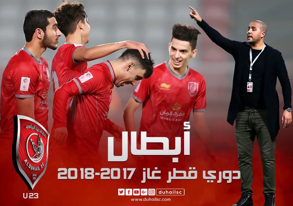 bougherra champion U23