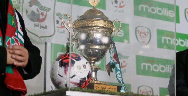 Coupe d'Algérie : le trophée a disparu !