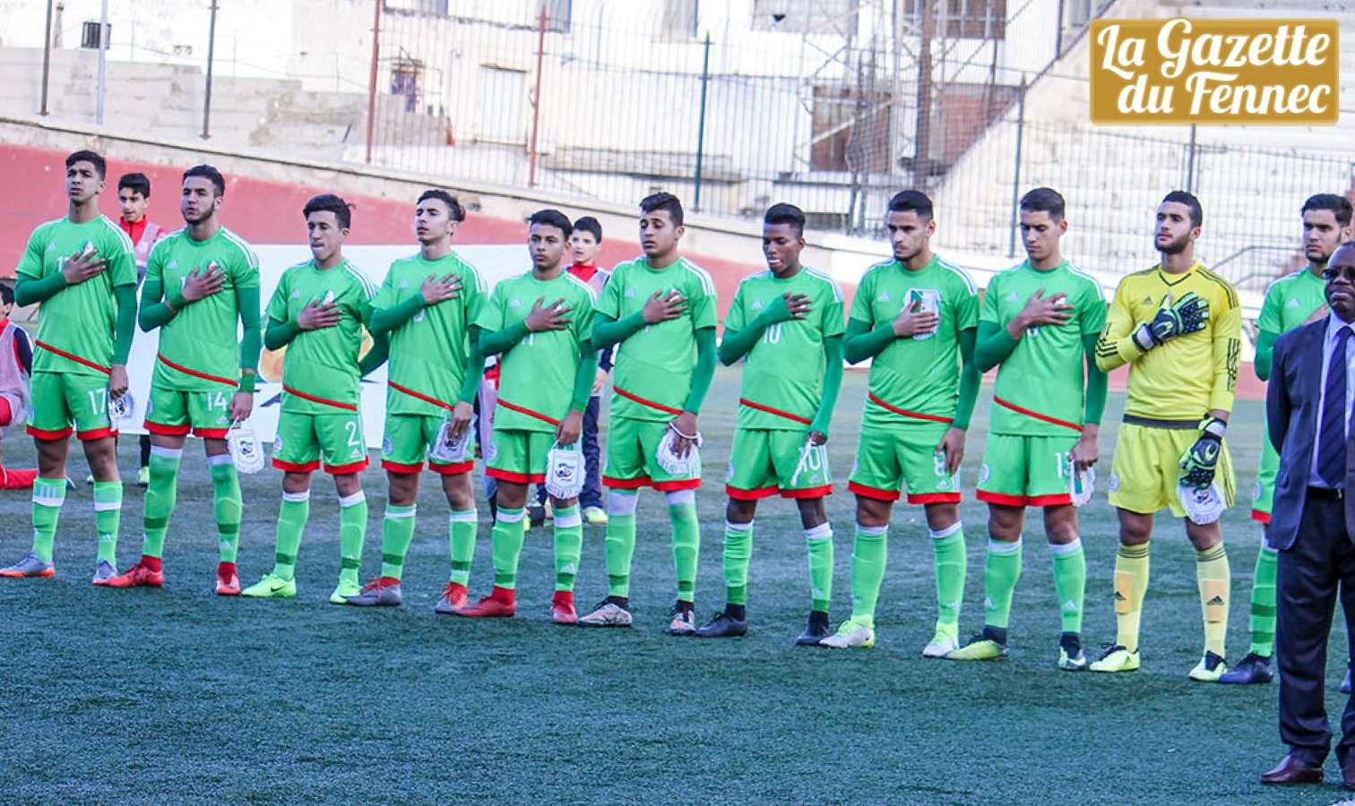 hymne u20 contre tunisie