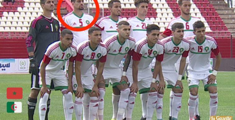 U20 : la Mauritanie écarte le Maroc !