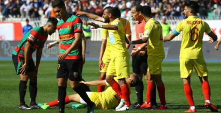 Ligue 1 : USM El-Harrach – MC Alger avancé à vendredi