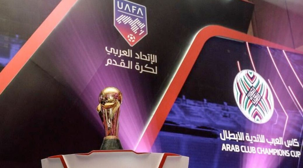 uafa arabe club champions cup