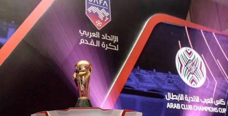 Coupe arabe des clubs : le tirage au sort a été effectué !