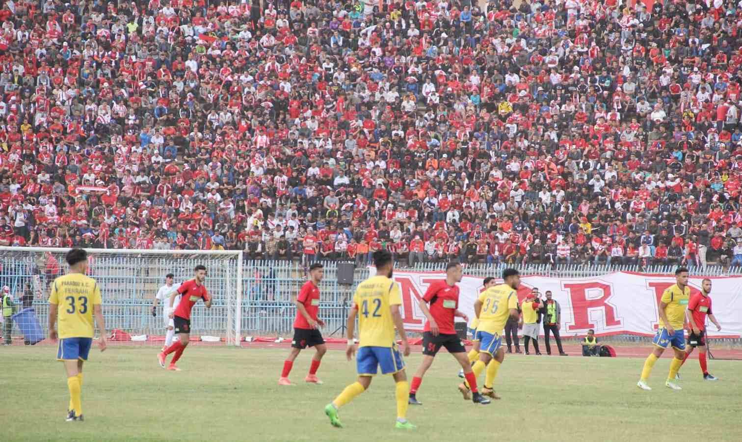 jeunes reserves coupe finales