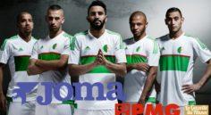 Équipementier : Adidas bientôt remplacé par Joma ?