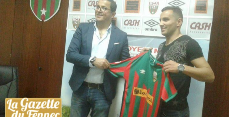 MC Alger : Zakaria Haddouche signe 2 ans