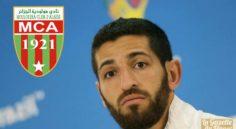 Mercato : Halliche négocie avec le MC Alger