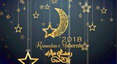 – Saha Ramdankoum – صح رمضانك