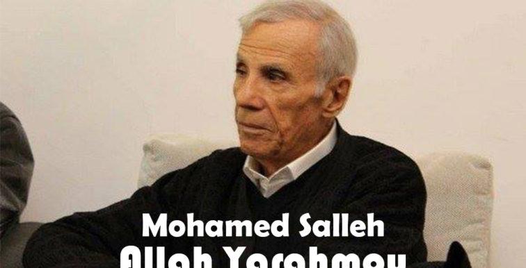 Mohamed Sellah décédé à l'âge de 82 ans !