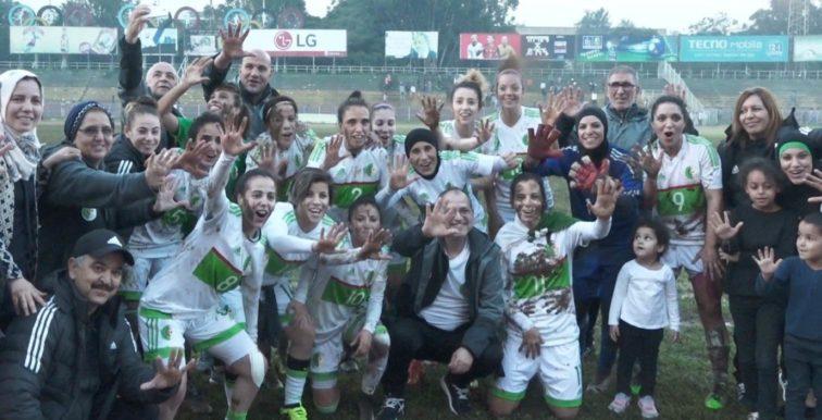 EN Féminine : les buts inscrits face à l'Éthiopie (vidéo)
