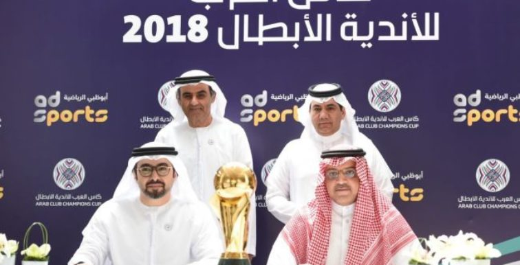 Coupe Arabe 2018 : AD Sports diffuseur officiel