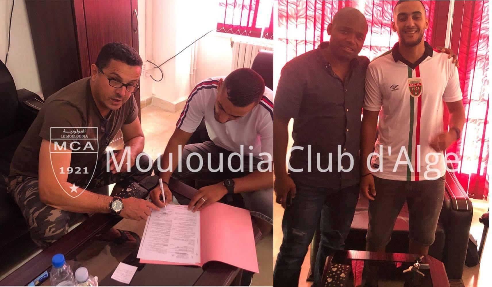 chaibi mca signature kaci said