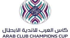 Coupe Arabe 2018 : le calendrier des clubs algériens