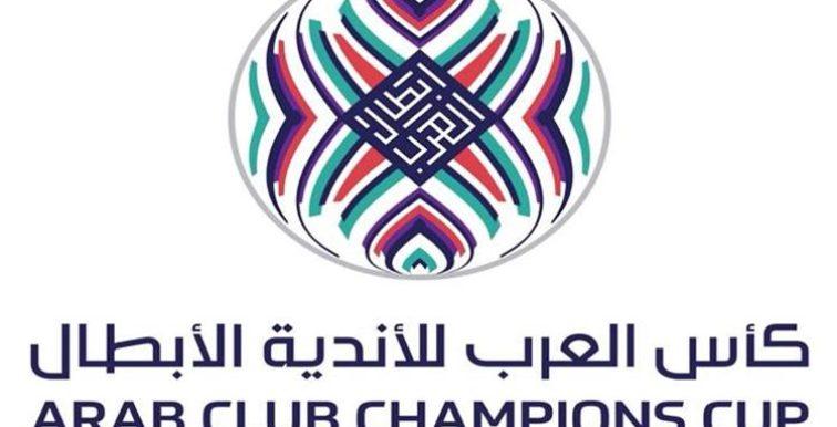 Coupe arabe : les adversaires des clubs algériens